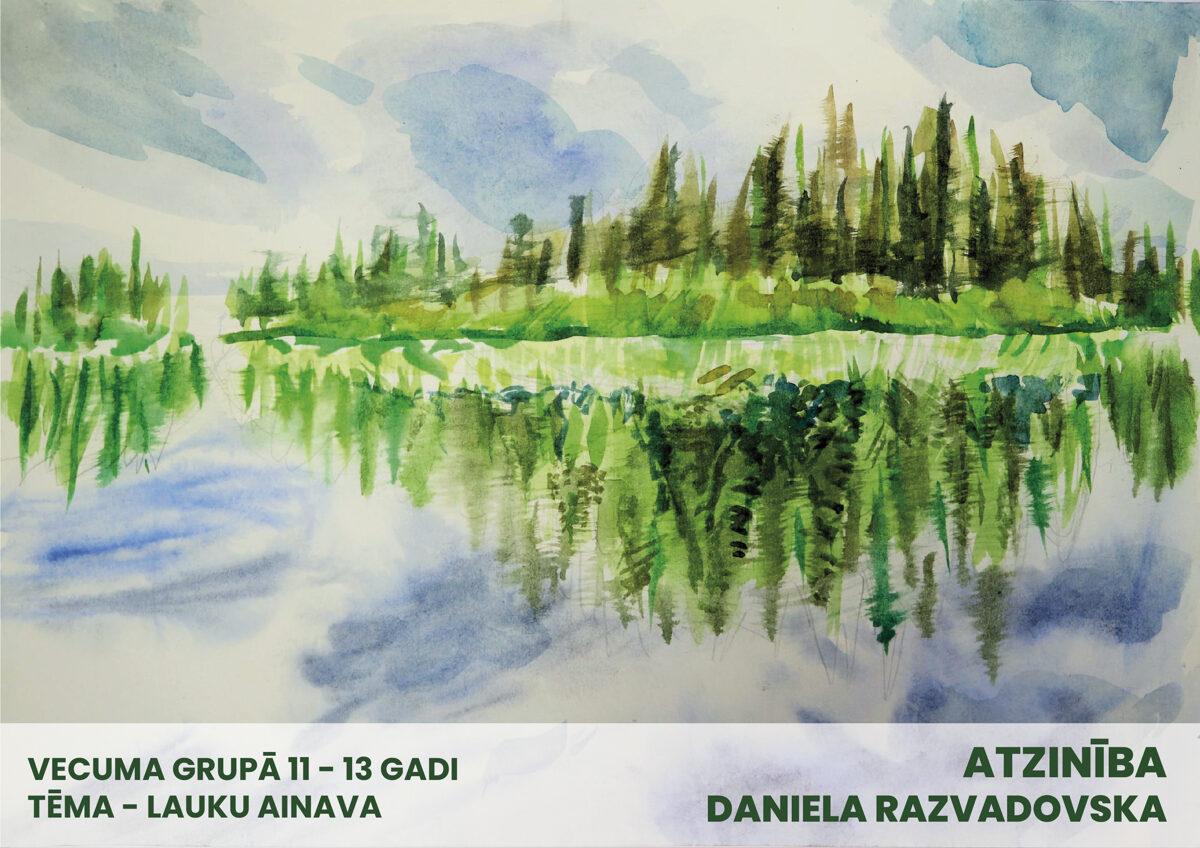 Daniela Razvadovska ainava, atzinība